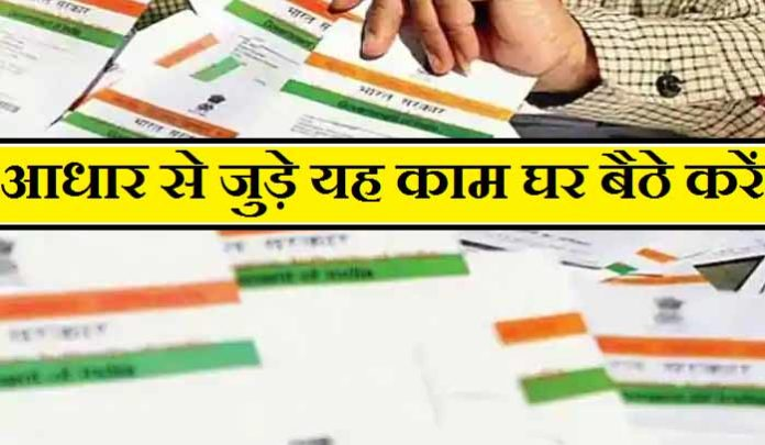 aadhar card 1 copy