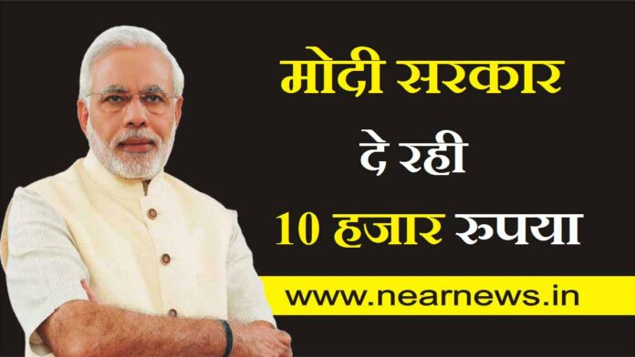 loan-is-being-given-by-modi