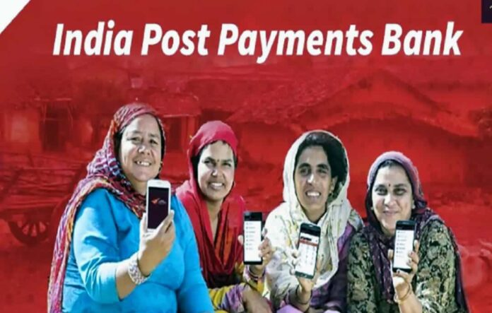 Post payment bank