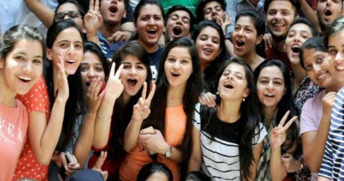 bseb student result girl women
