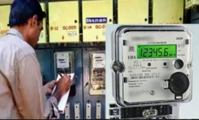 Bijalii electronic electric meter